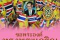 Le roi est mort (in thailandese)