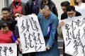 """""""Saremo mongoli fino alla morte!"""". La Cina sta perpetrando un genocidio culturale nella """"Mongolia Interna"""""""